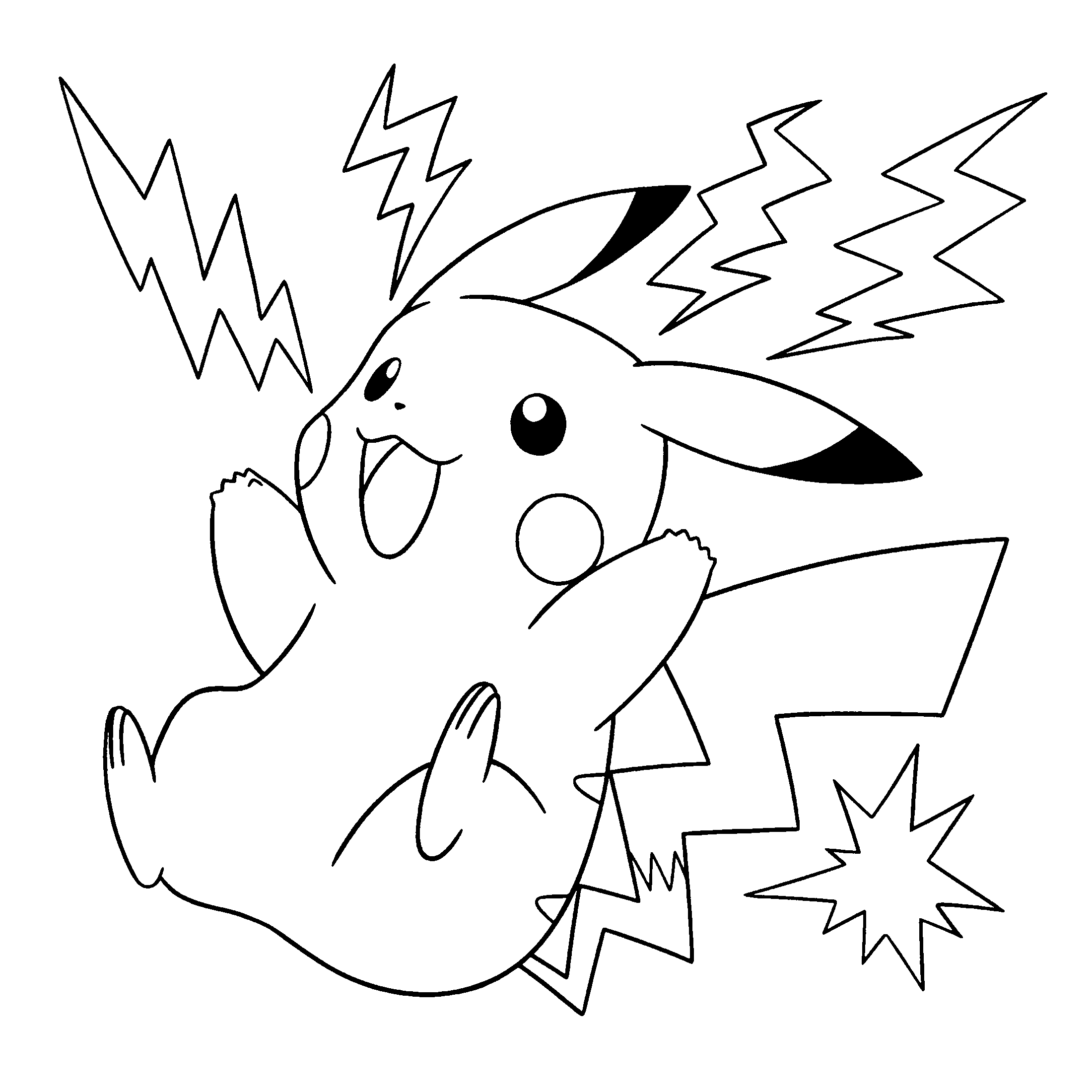 Unique Coloriage à Imprimer Pokemon Arceus